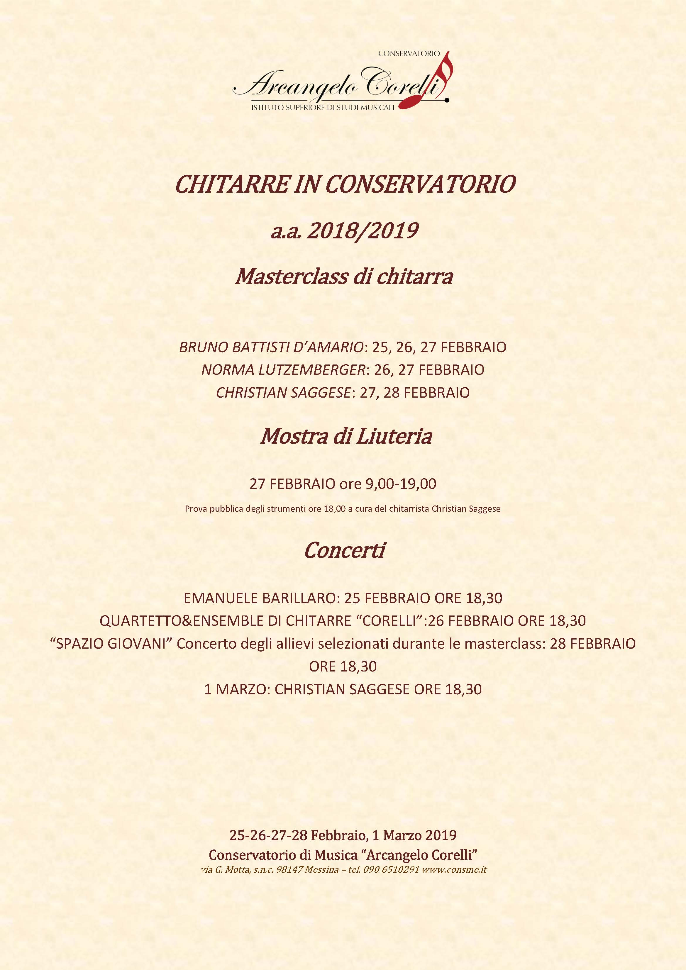 Chitarre in conservatorio